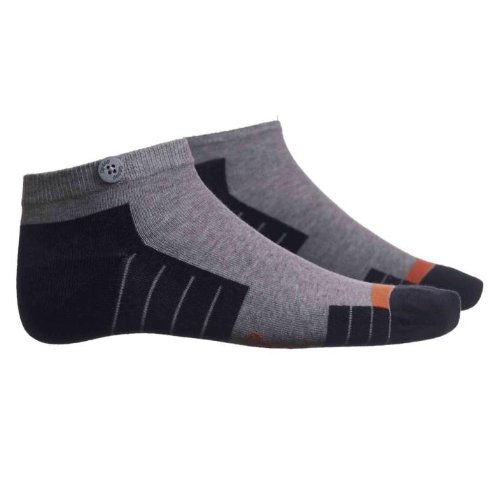 Qnoop - Strumpor, Low Key Grey